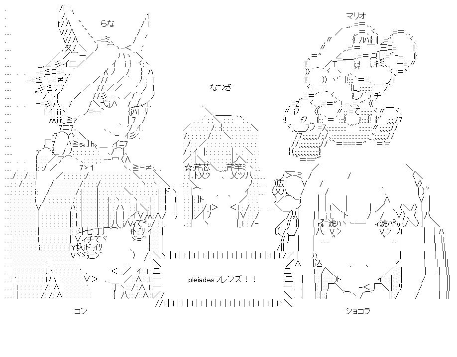 f:id:akou996:20201003152041p:plain
