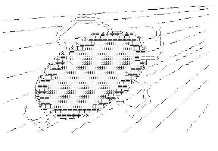 f:id:akou996:20201003190658p:plain