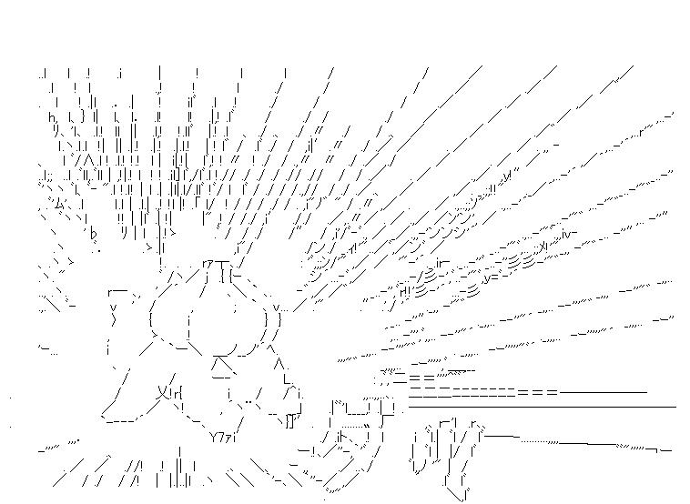 f:id:akou996:20201003200055p:plain