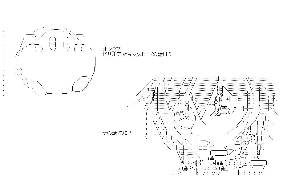 f:id:akou996:20201003205938p:plain