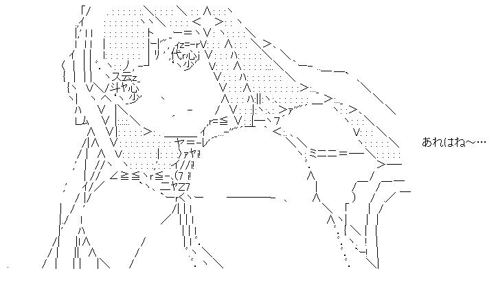 f:id:akou996:20201003210137p:plain