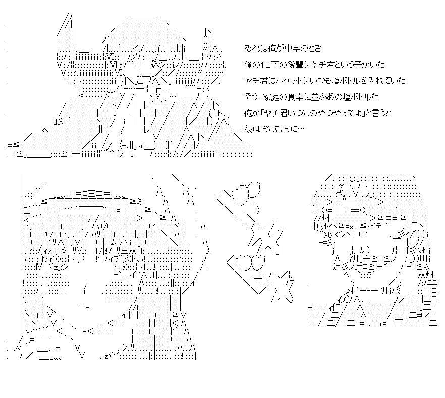 f:id:akou996:20201003212924p:plain