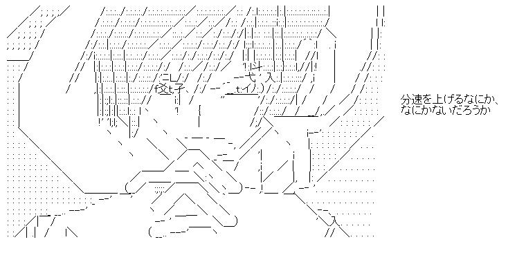 f:id:akou996:20201004012031p:plain