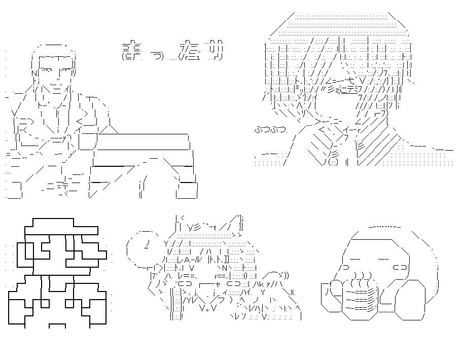 f:id:akou996:20201004120205p:plain