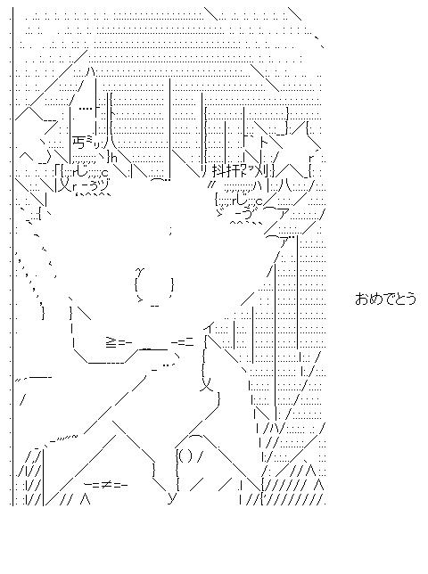 f:id:akou996:20201004123026p:plain