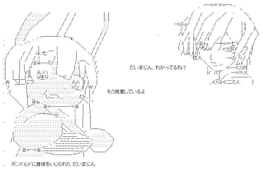 f:id:akou996:20201004140844p:plain