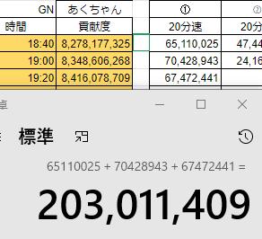 f:id:akou996:20201004142720p:plain