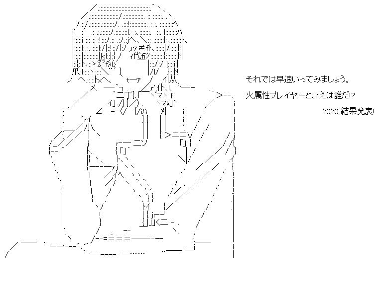 f:id:akou996:20201220195615p:plain