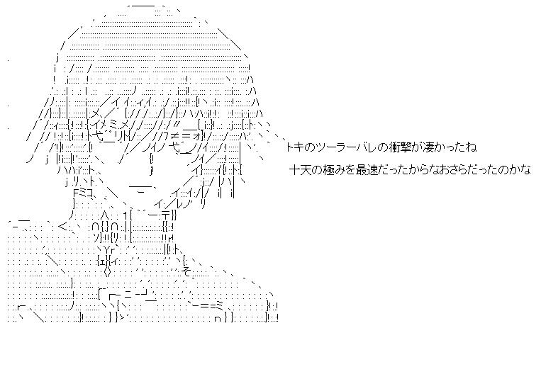 f:id:akou996:20201220203154p:plain