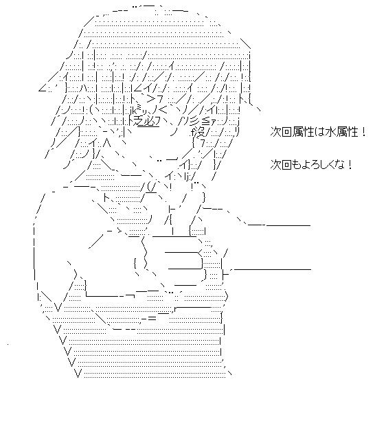 f:id:akou996:20201221203438p:plain