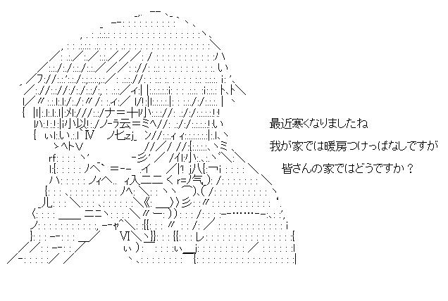 f:id:akou996:20201229111241p:plain