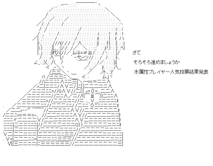 f:id:akou996:20201229112421p:plain