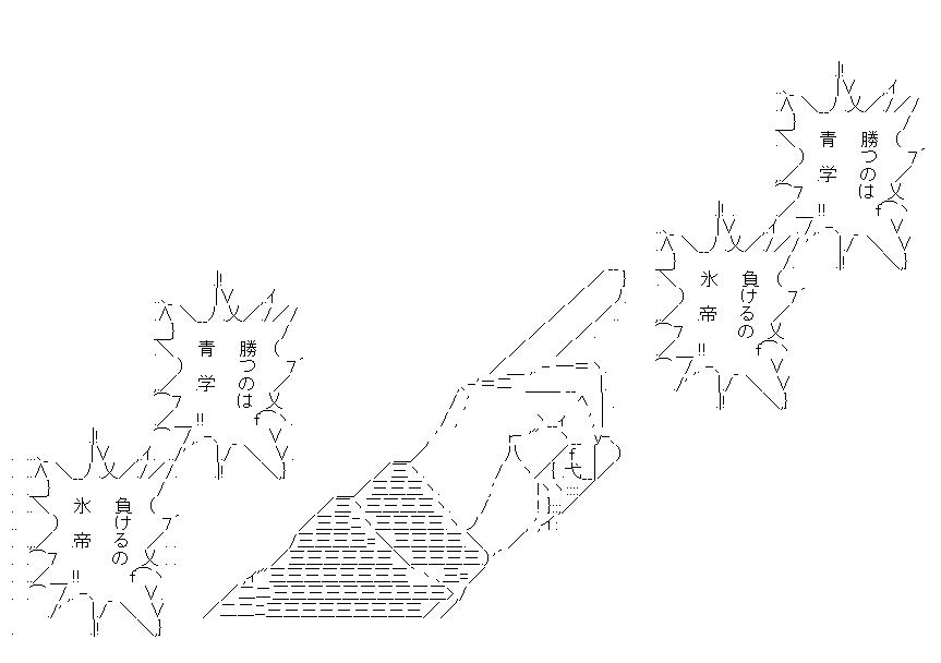 f:id:akou996:20201229232504p:plain