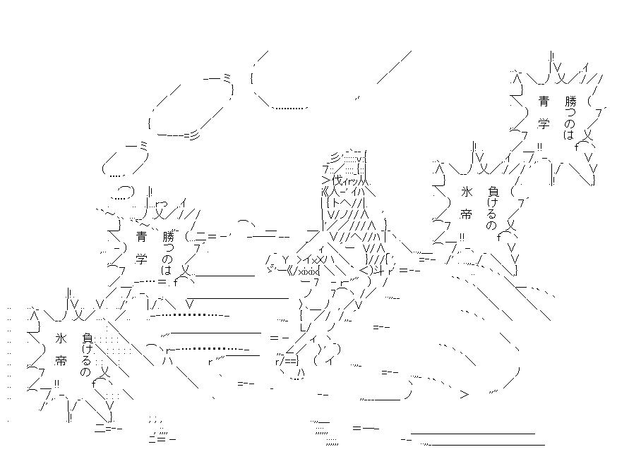 f:id:akou996:20201229232930p:plain
