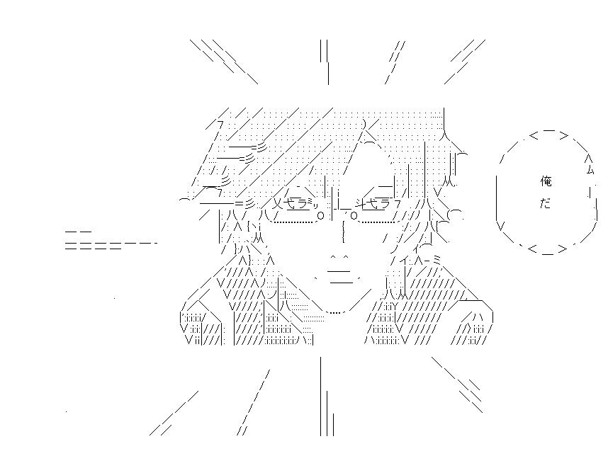 f:id:akou996:20201229233944p:plain