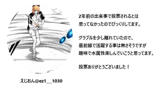 f:id:akou996:20201230000313p:plain
