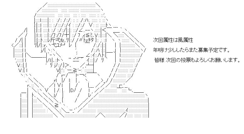 f:id:akou996:20201230001628p:plain