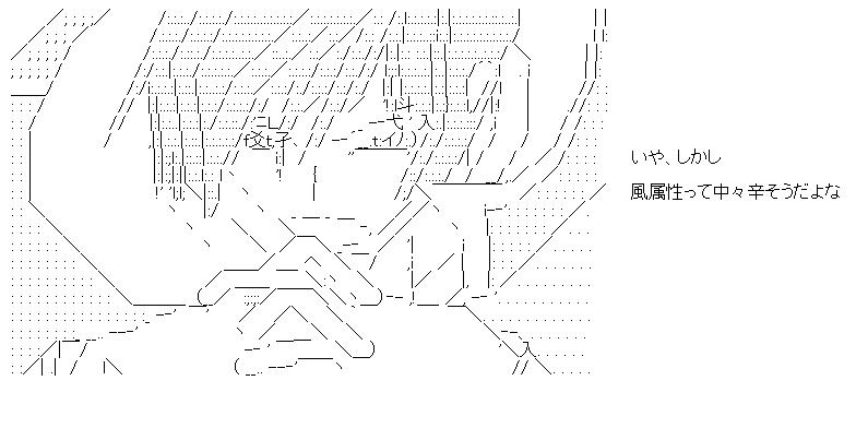 f:id:akou996:20210106212746p:plain