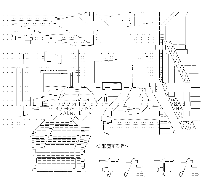 f:id:akou996:20210109104000p:plain