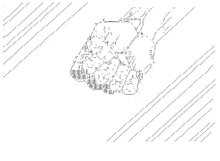 f:id:akou996:20210109115128p:plain