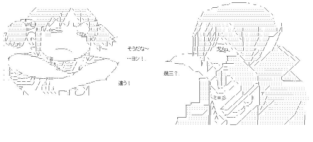 f:id:akou996:20210110003051p:plain