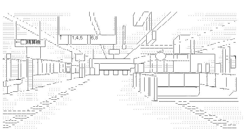 f:id:akou996:20210110011512p:plain