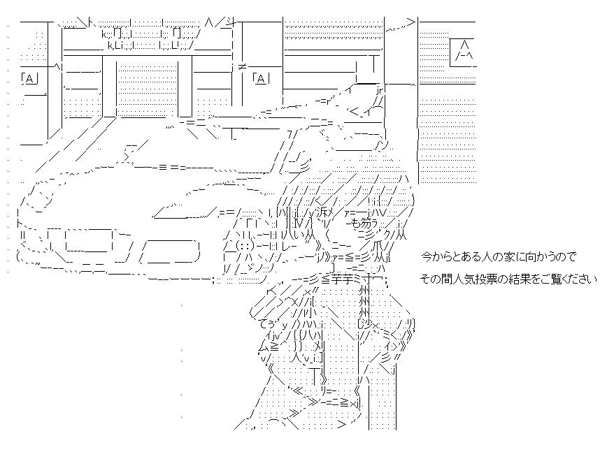 f:id:akou996:20210110102052p:plain