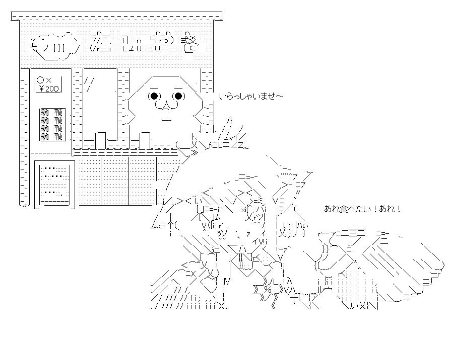 f:id:akou996:20210110112247p:plain