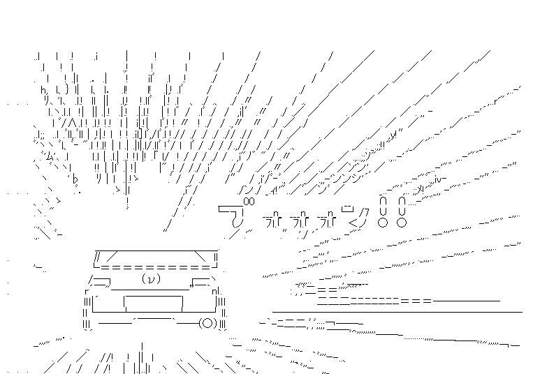 f:id:akou996:20210110124549p:plain