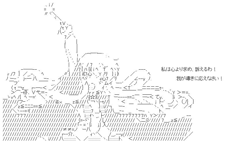 f:id:akou996:20210115015327p:plain
