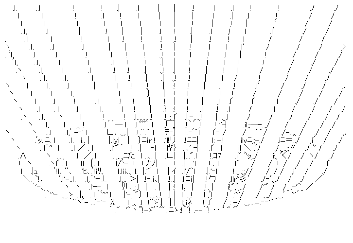 f:id:akou996:20210130125117p:plain