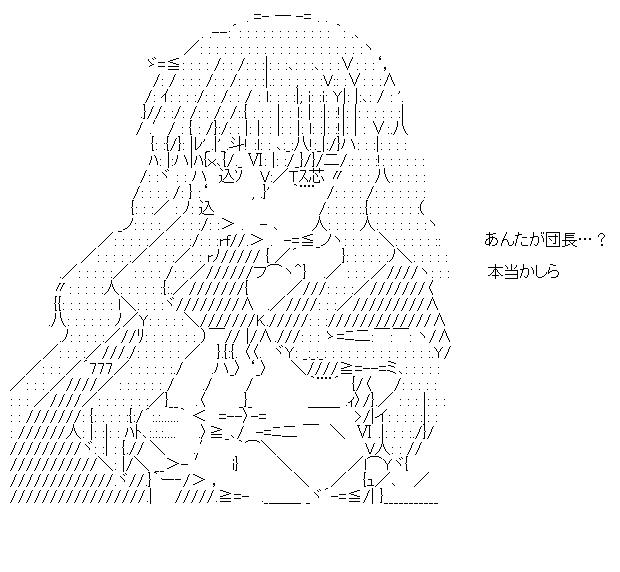 f:id:akou996:20210130134601p:plain