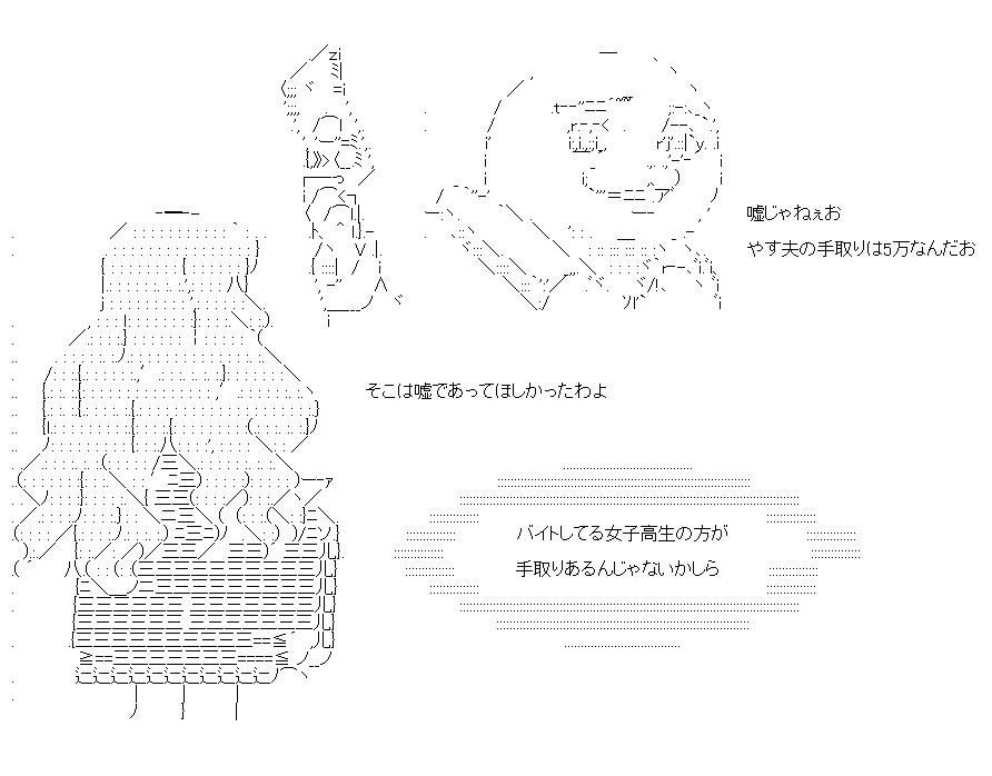 f:id:akou996:20210130150528p:plain