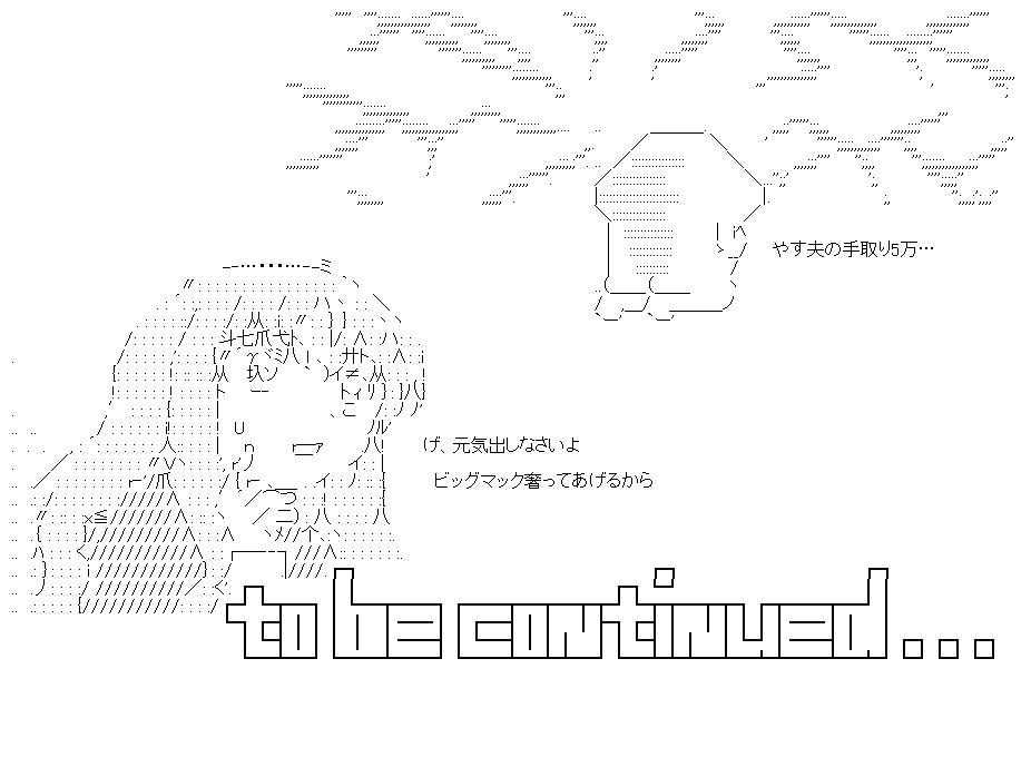 f:id:akou996:20210202000913p:plain