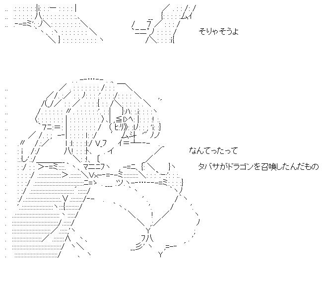 f:id:akou996:20210202004956p:plain