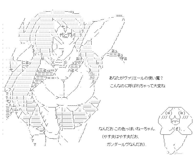 f:id:akou996:20210202011433p:plain