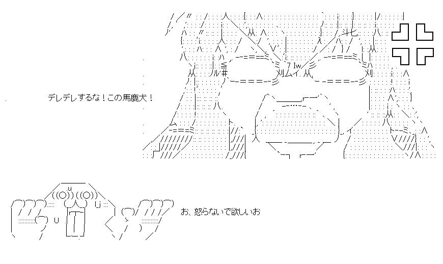 f:id:akou996:20210202013424p:plain