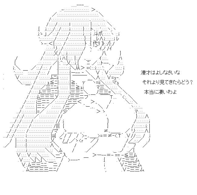 f:id:akou996:20210202013753p:plain