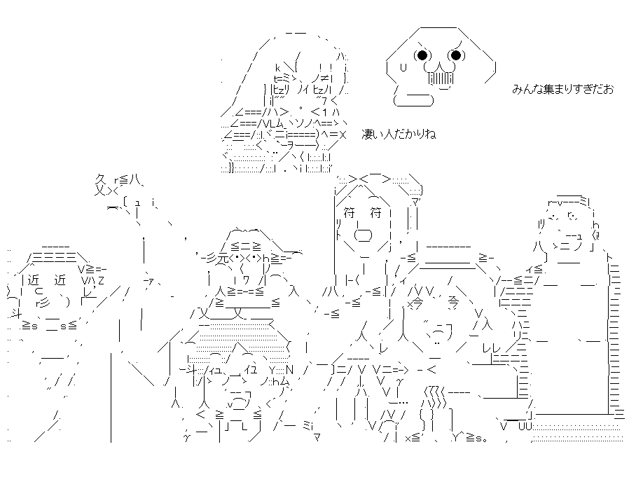 f:id:akou996:20210202015709p:plain