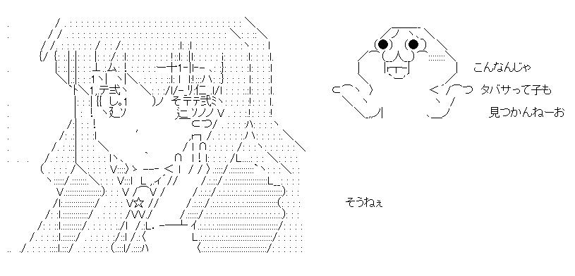 f:id:akou996:20210206212856p:plain