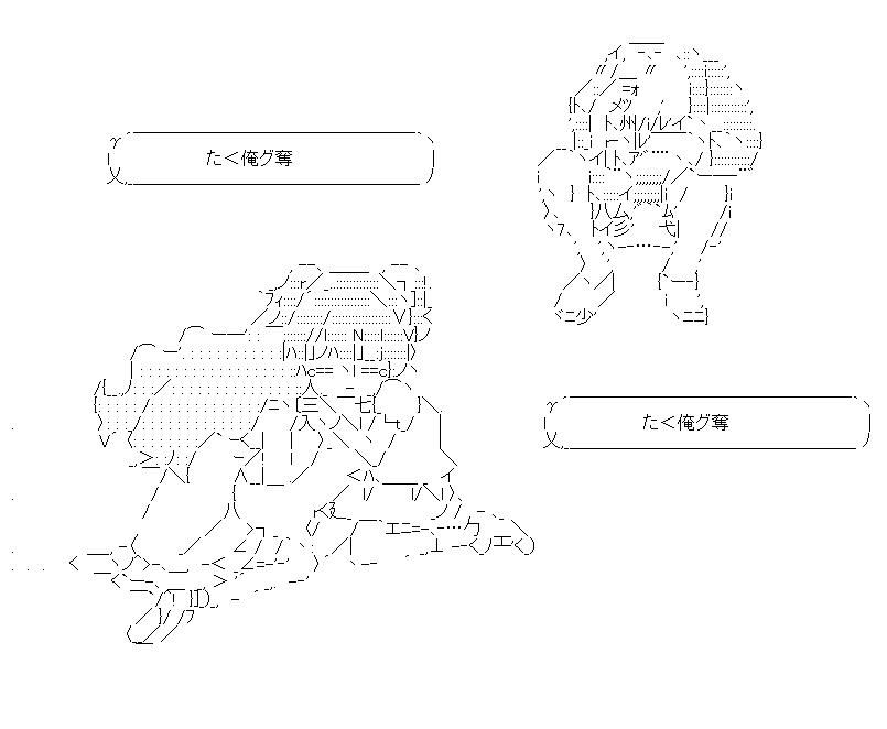 f:id:akou996:20210207003209p:plain