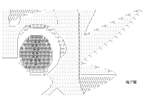 f:id:akou996:20210207003522p:plain