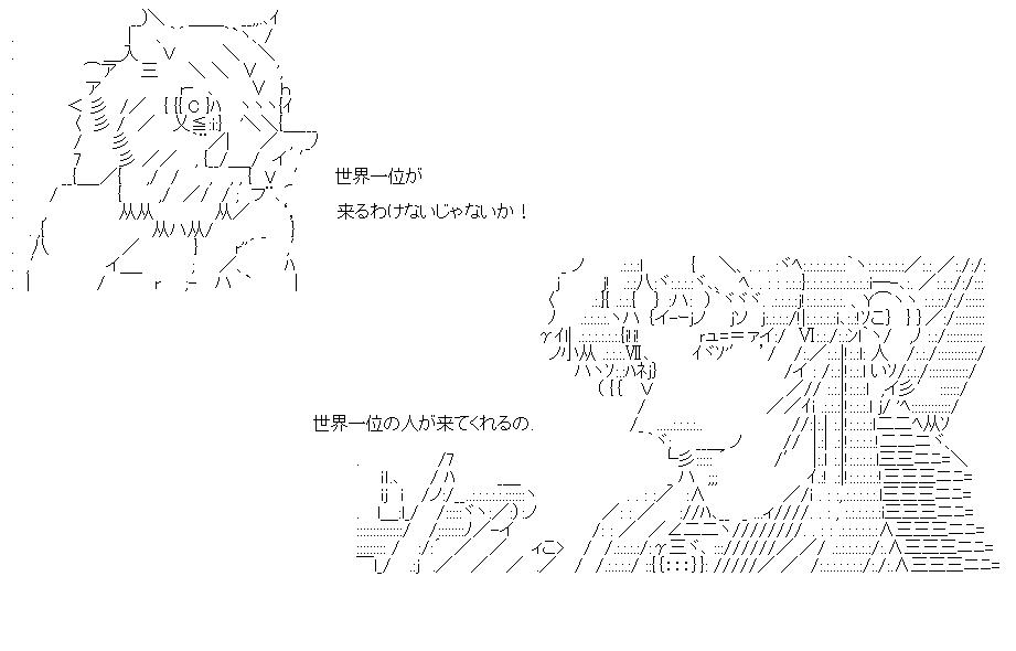 f:id:akou996:20210207150414p:plain