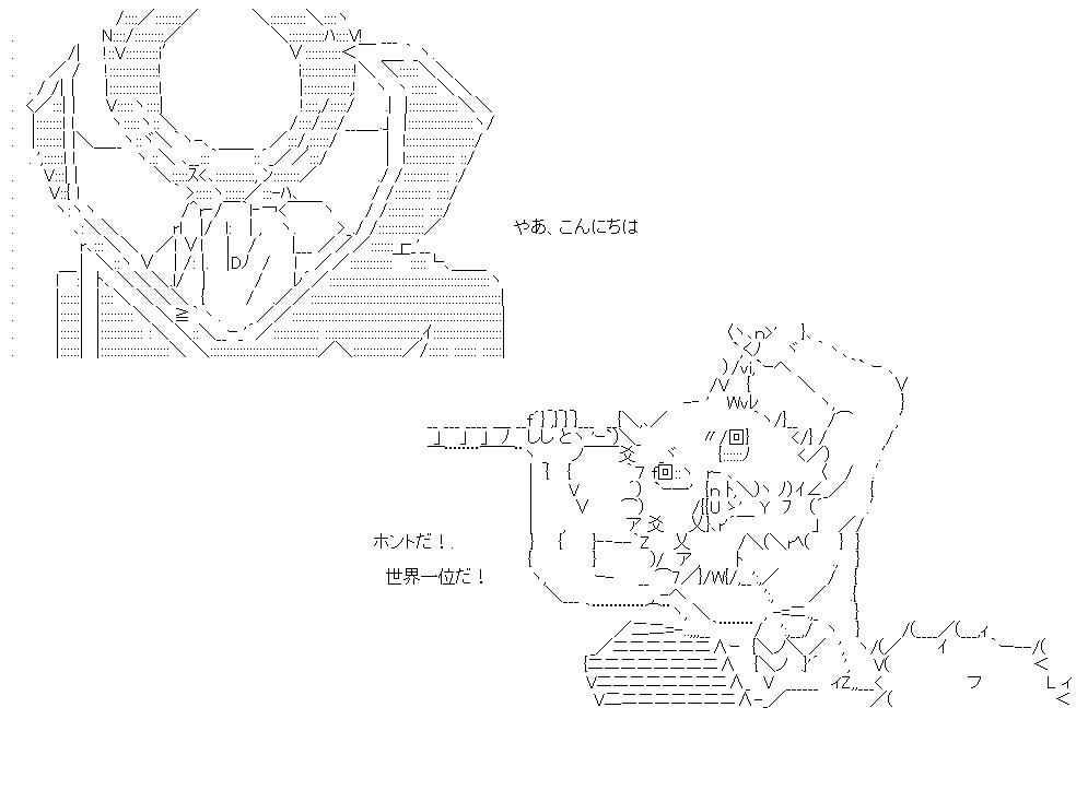 f:id:akou996:20210207151028p:plain