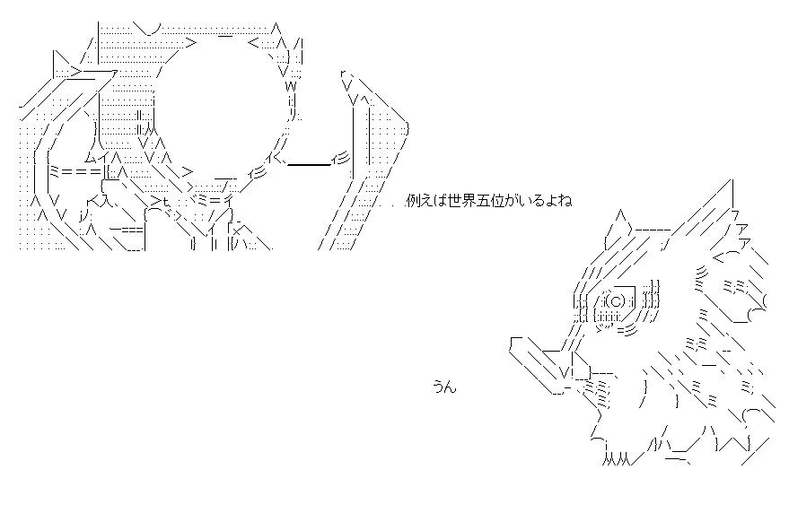 f:id:akou996:20210207151928p:plain