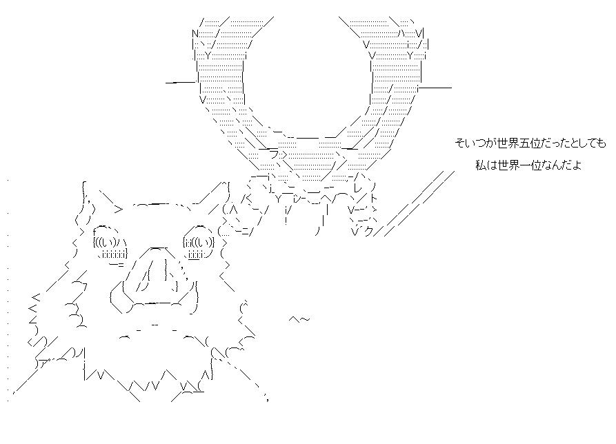 f:id:akou996:20210207161436p:plain
