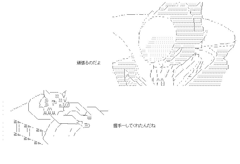 f:id:akou996:20210207162144p:plain