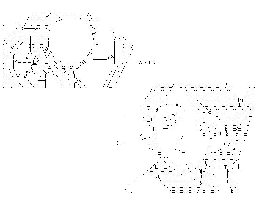 f:id:akou996:20210207162520p:plain