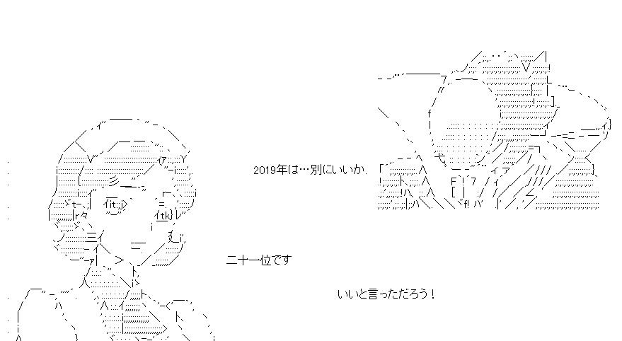 f:id:akou996:20210207163118p:plain