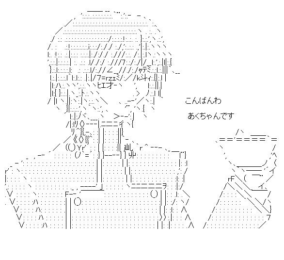 f:id:akou996:20210307201435p:plain